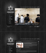 Synagogue web template